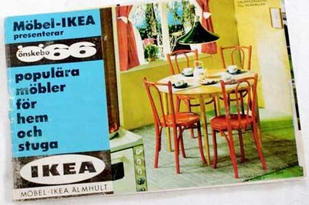 ikea1965