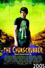 05_chumscrubber